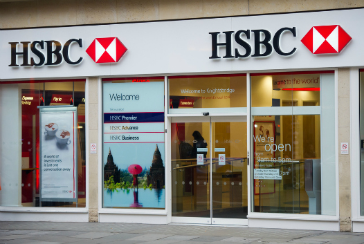 Hsbc shop front - merchant services